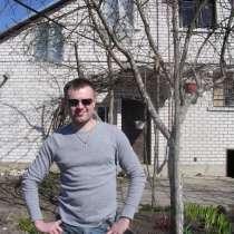 Serz, 41 год, хочет познакомиться – Познакомлюсь с доброй и милой женщиной, в г.Лондон