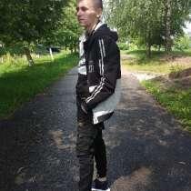 Артём, 20 лет, хочет пообщаться, в г.Минск