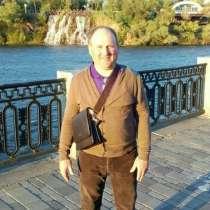 Андрей, 49 лет, хочет пообщаться, в г.Тбилиси