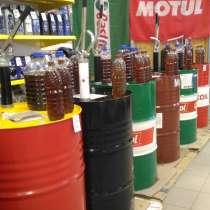 Моторное масло / Автозапчасти под заказ, в Фрязине