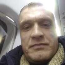 Феликс, 42 года, хочет познакомиться – Познакомлюсь, в Сургуте
