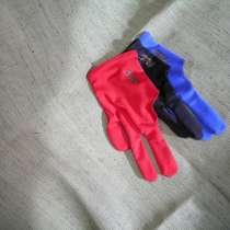 Продам перчатку для игры в бильярд, в Железногорске