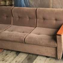 Продам софу и два кресла, в г.Тирасполь