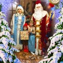 Дед Мороз спешит к Вам в гости!, в Черняховске