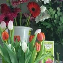 Продажа цветов в срезе и букетов, в Ижевске
