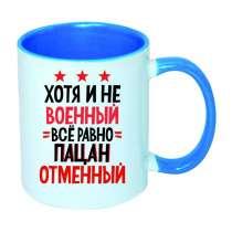 Бизнес сувениры, в Екатеринбурге