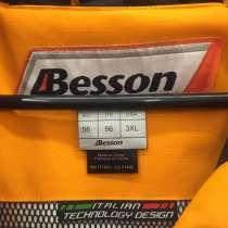Куртка для зимних видов спорта фирмы Besson, в Рязани