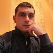 Ruslan, 50 лет, хочет пообщаться – Ruslan, 37лет, хочет пообщаться, в г.Берлин