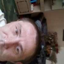 Яков, 39 лет, хочет пообщаться – Для серьёзных отношения, в Мончегорске