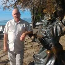 Александр, 58 лет, хочет пообщаться – Познакомиться с женщиной, в Геленджике