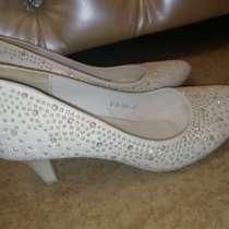 Белые туфли, в Ставрополе