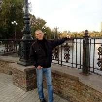 Сергей, 41 год, хочет пообщаться, в Жуковском