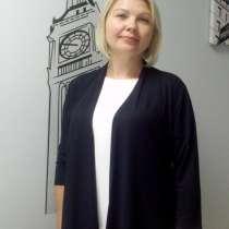 Репетитор английского языка, в Самаре