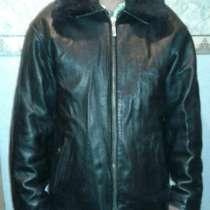 Мужская куртка, в г.Павлодар