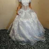 Свадебное платье, в Алупке