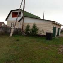 Продам новый брусовой дом, в Минусинске