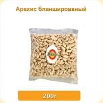 Арахис бланшированный 200 г, в г.Одесса