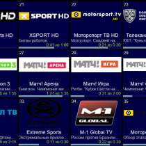 ТВ более 600 каналов подключение бесплатно, в г.Киев