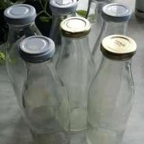 Бутылки молочные с винтовыми крышками, в Москве