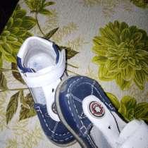 Продам детские туфли, в г.Харьков