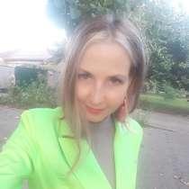 Анна, 36 лет, хочет найти новых друзей – Знакомства, в Краснодаре