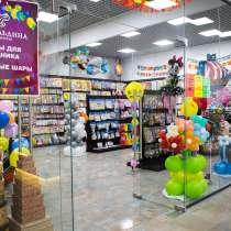 Воздушные шары и товары для праздника, в Раменское