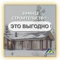 Строительство домов, гостиниц, зон отдыха из сип панелей в Б, в г.Бишкек