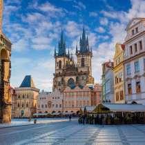 Экскурсии в Праге с индивидуальным гидом, в г.Прага