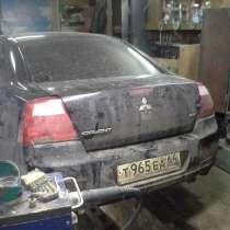 Mitsubishi Galant 2006 год кузов можно резать по, в Саратове