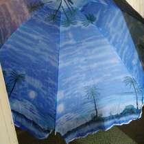 Зонт пляжный, в Москве