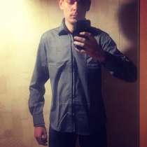 Александр, 32 года, хочет пообщаться – Познакомлюсь с девушкой 25-32, в г.Харьков