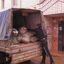 Вывоз строительного мусора, утилизация хлама, в Самаре