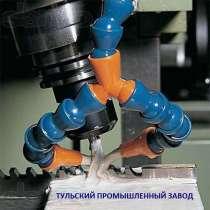 Купить для станков шарнирные пластиковые трубки для подачи с, в Москве