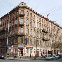 Сдается большая комната в центре, в Санкт-Петербурге