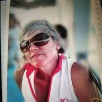 Наталья, 48 лет, хочет познакомиться – Знакомства и флирт, в Ульяновске