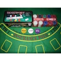 Покер, в Благовещенске