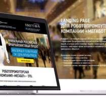 Создание веб-сайтов под ключ, в г.Одесса