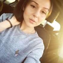 Ангелина, 24 года, хочет пообщаться, в г.Харьков