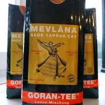Чай черный Goran Mevlana, в Санкт-Петербурге