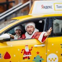 Водитель такси, Taxi, Varord, в г.Ереван