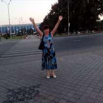 Милания, 65 лет, хочет познакомиться – милания, 65 лет, хочет познакомиться, в Туле
