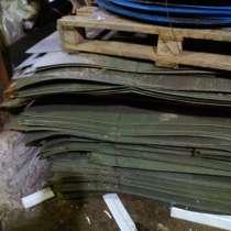 Закупаем Круги, Листы упаковочные от рулонной стали дорого, в Москве