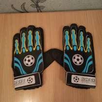 Перчатки футбольные, в Магнитогорске