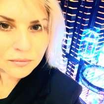 Елена, 44 года, хочет познакомиться – Елена, 43 лет, хочет пообщаться, в Москве