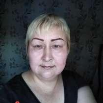 Римма, 43 года, хочет познакомиться – Римма, 41 год, хочет найти новых друзей, в Сибае