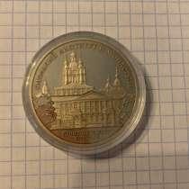 Монета Смольный Институт 1994г 3 Рубля 31.1 гр, в Ростове-на-Дону