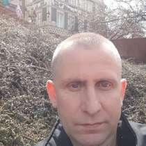 Ivan, 39 лет, хочет пообщаться, в г.Варшава