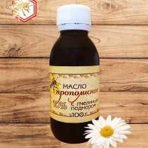 Масло прополисное с пчелиным подмором, в Новосибирске