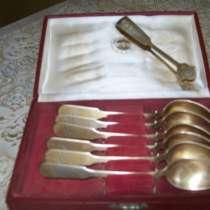 Продам набор чайных ложек позолота,корзину плетенную, термос, в Кисловодске
