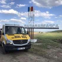 Эвакуатор Кишинев Молдова 24/24.AutoClub 022800800, в г.Тирасполь